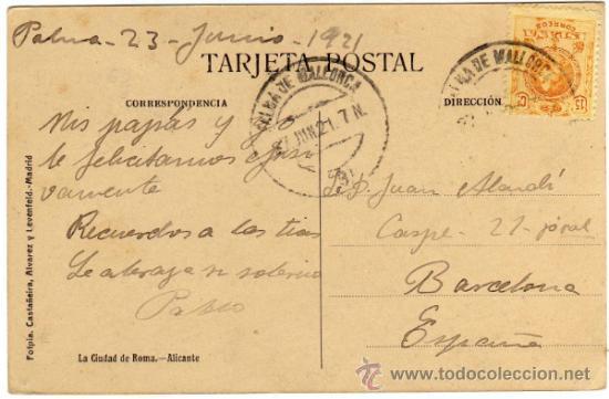 Postales: BONITA Y RARA POSTAL - JIJONA (ALICANTE) - VISTA GENERAL DE LA POBLACION - Foto 2 - 32191189