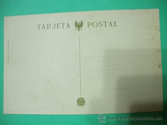 Postales: detalle. - Foto 2 - 33125966