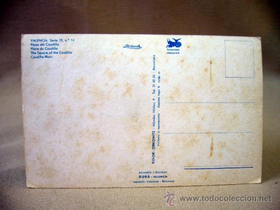 Postales: TARJETA POSTAL, POSTAL, VALENCIA, PLAZA DEL CAUDILLO, SERIE 19, Nº 14 - Foto 2 - 33396097