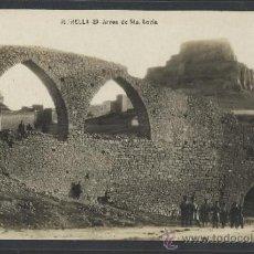 Postales: MORELLA - 29 - ARCOS DE SYA. LUCIA - FOTOGRAFICA ROMAN BELTRAN - (11.135). Lote 33518591