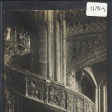 Postales: MORELLA - 24- IGLESIA ARCIPRESTAL - FOTOGRAFICA ROMAN BELTRAN - (11.134). Lote 33518604