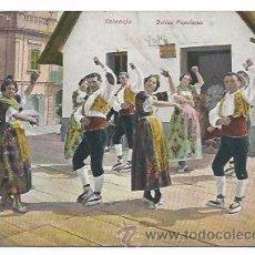 Postales: VALENCIA. BAILES POPULARES. (EDICIÓN F. C. VALENCIA, Nº 1). Lote 34407513