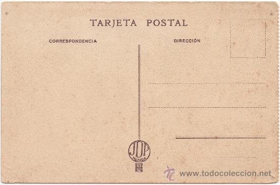 Postales: VALENCIA.- GLORIETA - DETALLE. - Foto 2 - 35118863