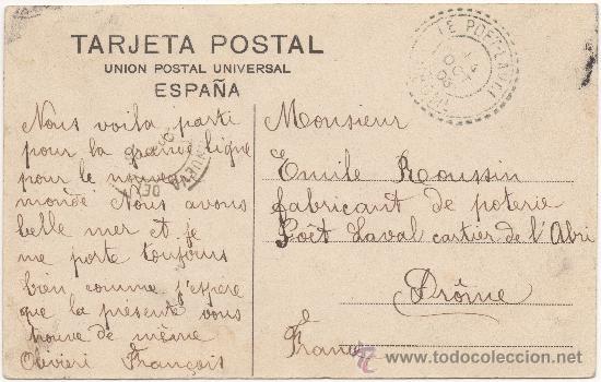 Postales: VALENCIA.- TORRE DE SANTA CATARINA. (C.1905). - Foto 2 - 35196860