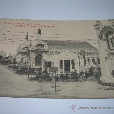 Postales: ANTIGUA POSTAL DE VALENCIA....EXPOSICION NACIONAL.. Lote 35381517