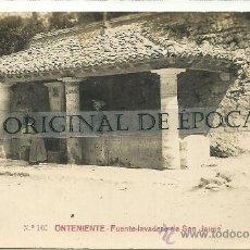 Postales: (PS-30802)POSTAL FOTOGRAFICA DE ONTENIENTE-FUENTE LAVADERO DE SAN JAIME. Lote 35757662