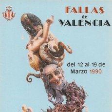 Postales: FALLAS DE VALENCIA 1990 POSTAL ANTIGA DE CAMPANAR. Lote 36151840