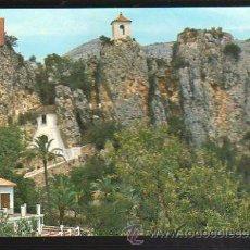 Postales: TARJETA POSTAL DE ALICANTE - CASTELL DE GUADALEST. Nº 150.. Lote 36362122