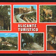 Postales: TARJETA POSTAL DE ALICANTE - ALICANTE TURISTICO. Nº 301. Lote 36362126