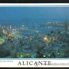 Postales: TARJETA POSTAL DE ALICANTE - VISTA NOCTURNA. 546. COMERCIAL PAPISA. Lote 36362135