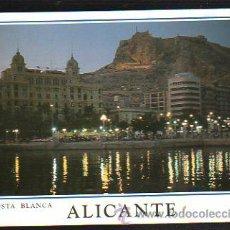 Postales: TARJETA POSTAL DE ALICANTE - PASEO MARITIMO. VISTA NOCTURNA. 534. COMERCIAL PAPISA. Lote 36362153