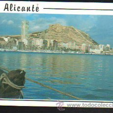 Postales: TARJETA POSTAL DE ALICANTE - VISTA PARCIAL 526. COMERCIAL PAPISA. Lote 36362156