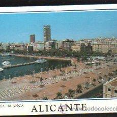 Postales: TARJETA POSTAL DE ALICANTE - PASEO MARITIMO. 532. COMERCIAL PAPISA. Lote 36362170