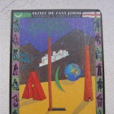 Postales: POSTAL DE ALCOY CON PROGRAMA AL REVERSO DE FESTES DE SANT JORDI, MOROS I CRISTIANS, 1996. Lote 36467609