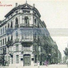 Postales: +-+ PW1216 - POSTAL VALENCIA - CALLES DE COLON Y LAURIA - REPRODUCCION DEL DIARIO LEVANTE. Lote 36550620
