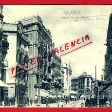 Postales: POSTAL VALENCIA, CALLE DE LAS BARCAS, P75729. Lote 36767294