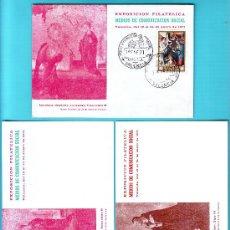 Postales: ESPAÑA 1971 POSTALES FILATELICAS, EXPOSICION FILATELICA MEDIOS DE COMUNICACION SOCIAL. Lote 36804302