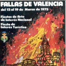 Postales: VALENCIA FALLAS. Lote 36860693
