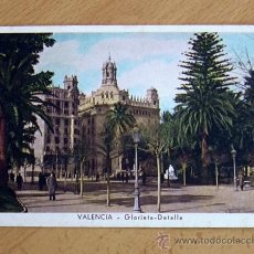 Postales: POSTAL - VALENCIA - GLORIETA-DETALLE. Lote 37054790