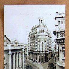 Postales: POSTAL - VALENCIA - CALLE DE LAS BARCAS. Lote 37055378