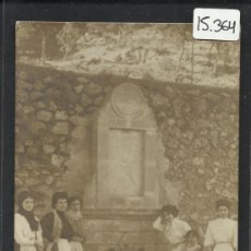 Postales: ALCOY - 11 - LA FONT ROCHA - FOTOGRAFICA - (15.364). Lote 37108745