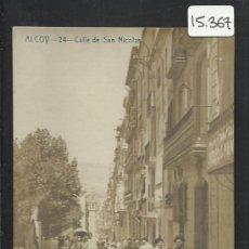 Postales: ALCOY - 24 - CALLE DE SAN NICOLAS - FOTOGRAFICA - (15.367). Lote 37108919