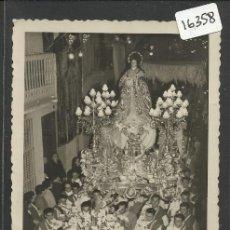 Postales: VILLAREAL - FOTO MARTINEZ - NO ES POSTAL ES FOTO TAMAÑO POSTAL -(16.358). Lote 37589213