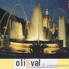 Postales: VALENCIA - VALENCIA PLAZA DE LA REINA FUENTE Y MIGUELETE P-01857. Lote 37663360