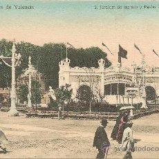 Postales: EXPOSICION DE VALENCIA - JARDINES DE ENTRADA Y REALES PATRIMONIOS. Lote 37786307