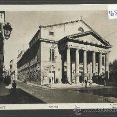 Postales: ALICANTE - 52 - TEATRO - ROISIN FOTOGRAFICA - (16840). Lote 38009575