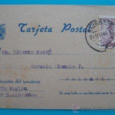 Postales: TARJETA POSTAL DE PEDIDO DE GENERO DE ALICANTE A VALENCIA, 21 MAYO 1946. Lote 38187708