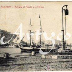 Postales: BONITA POSTAL - ALICANTE - ENTRADA AL PUERTO Y LA FAROLA - BARCO. Lote 38934321