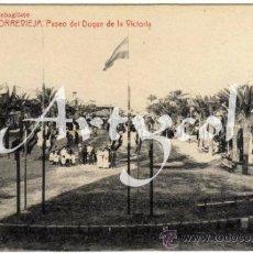 Postales: MAGNIFICA POSTAL - TORREVIEJA (ALICANTE) - PASEO DEL DUQUE DE LA VICTORIA. Lote 39846086