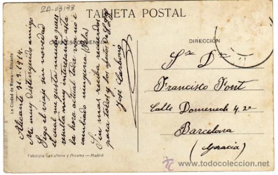 Postales: BONITA POSTAL - ALICANTE - ENTRADA AL PUERTO Y LA FAROLA - BARCO - Foto 2 - 38934321