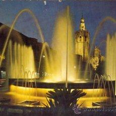 Postales: POSTAL - VALENCIA - PLAZA DE LA REINA - FUENTE Y MIGUELETE- P-0085. Lote 40025406