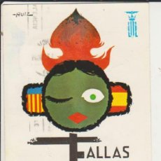 Postales: FALLAS DE VALENCIA FESTEJOS QUE NUNCA OLVIDARAS 1967,ILUSTRADO POR RUIZ. Lote 38932233