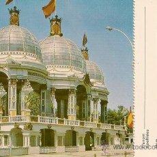 Postales: VALENCIA - 1965 - DIA DEL TURISTA - POSTAL ANTIGUA. Lote 39186391