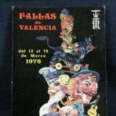 Postales: POSTAL PUBLICITARIAS PROMOCIÓN DEL AYUNTAMIENTO FALLAS DE VALENCIA DE 1978 1ER PREMIO DE 1977. Lote 39403274