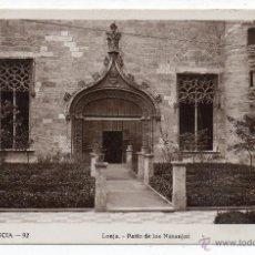 Postales: VALENCIA. LONJA. PATIO DE LOS NARANJOS.. Lote 39652103