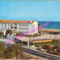 Postales: LA VILA JOIOSA / VILLAJOYOSA (ALACANT) - RESIDENCIA VILLA BILBAO (POSTAL DE 1966). Lote 8975980