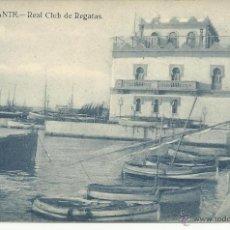 Postales: ANTIGUA POSTAL DE ALICANTE -REAL CLUB DE REGATAS - PAPELERIA MARIMON, SIN CIRCULAR. Lote 39905065