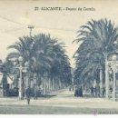 Postales: ANTIGUA POSTAL DE ALICANTE -PASEO GOMIZ- PAPELERIA MARIMON, SIN CIRCULAR. Lote 39905466