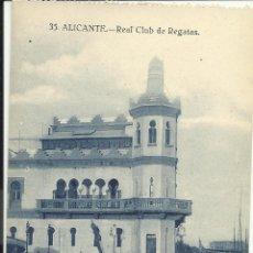 Postales: ANTIGUA POSTAL DE ALICANTE -REAL CLUB DE REGATAS- PAPELERIA MARIMON, SIN CIRCULAR. Lote 39905677