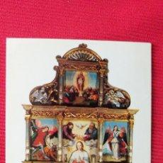 Postales: MUSEO PARROQUIAL - BOCAIRENTE - VALENCIA. Lote 40022377