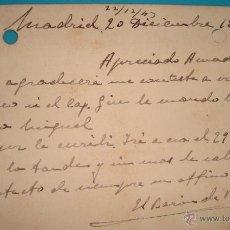 Postales: TARJETA POSTAL FIRMADA POR EL BARON VALLVERT FECHADA 22 DE DICIEMBRE DE 1943 MADRID VALENCIA. Lote 40548687