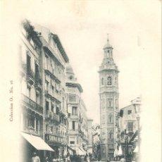 Postales: VALENCIA Nº16 TORRE DE SANTA CATARINA COLECCION O SIN CIRCULAR. Lote 40650164