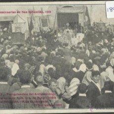Postales: VINAROZ - FIESTAS DE SAN SEBASTIAN 1910 - SERIE 1 NUM·12 - (18924). Lote 41261042