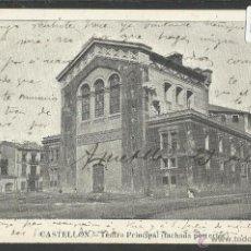 Postales: CASTELLON - TEATRO PRINCIPAL - REVERSO SIN DIVIDIR - F.SEGARRA-(18933). Lote 41261513