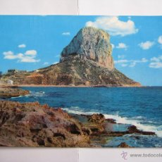 Postales: POSTAL CALPE (ALICANTE) FOTO HNOS. GALIANA - REF. Nº 3, ESCRITA, NO CIRCULADA. Lote 41943631