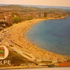 Postales: POSTAL CALPE.-PLAYA DELA FOSA. Lote 42291140